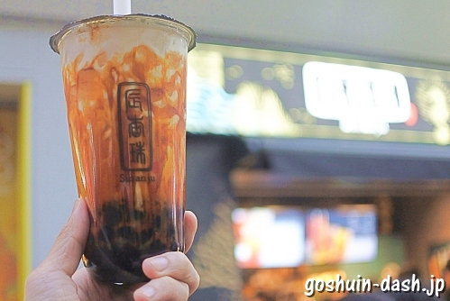 辰杏珠の黒糖バブルミルク(タピオカ)