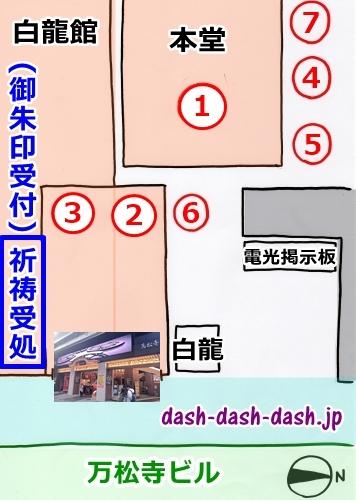 万松寺境内地図(マップ)
