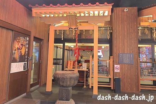 白雪稲荷(大須万松寺)