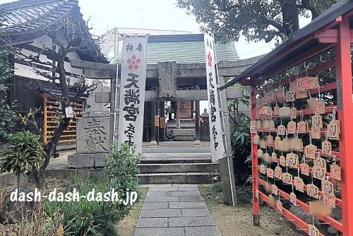 天満宮(岡山神社境内)
