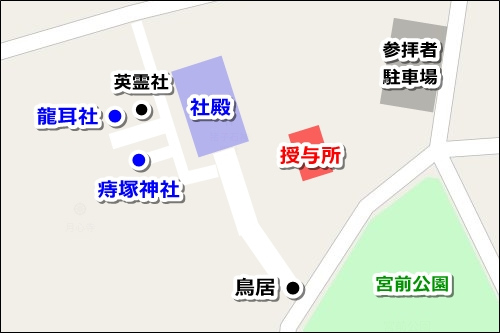 猪子石神明社(名古屋市名東区)御朱印マップ
