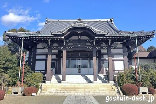 満福寺(みよし)本堂