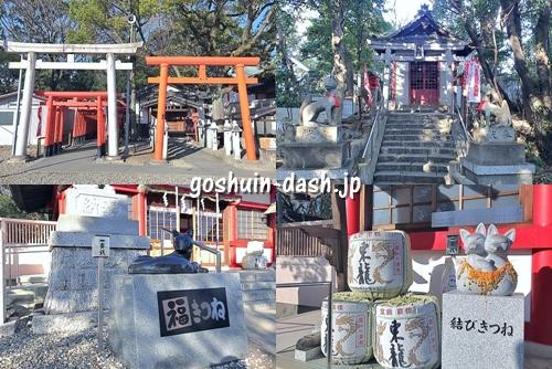 生玉稲荷神社の見どころ(奥之院・福きつね・結びきつね)