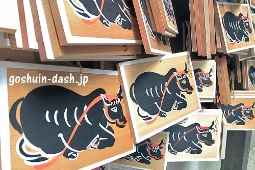 桜天神社の絵馬(牛)