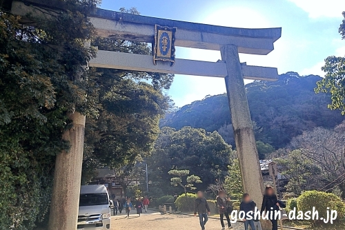 石清水八幡宮(京都)の一ノ鳥居