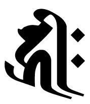 キリーク(阿弥陀如来の種字)