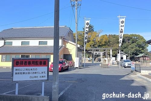 小幡白山神社の駐車場