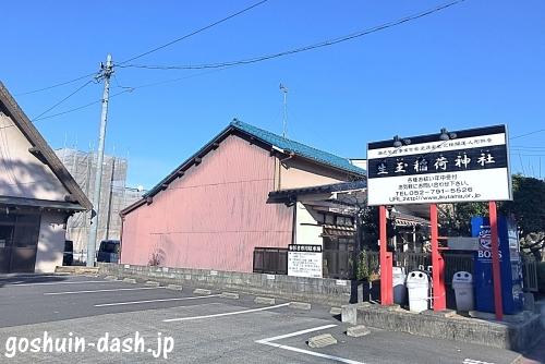 生玉稲荷神社の駐車場
