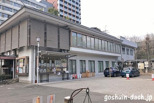 名古屋東照宮の社務所(授与所)