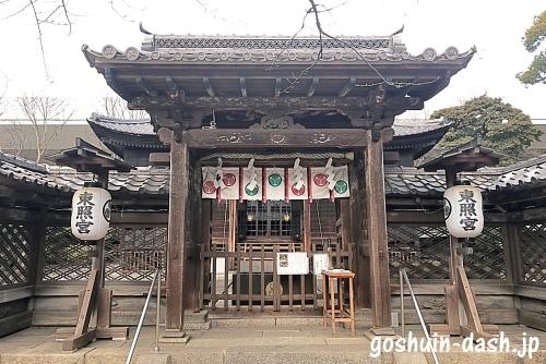 名古屋東照宮の唐門