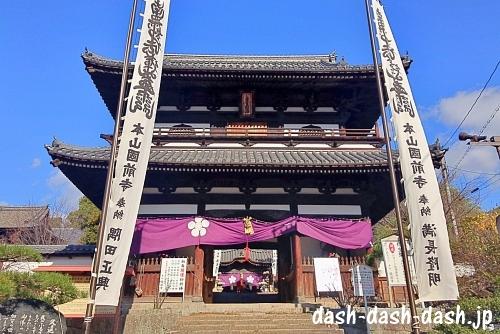 國前寺(広島)の山門