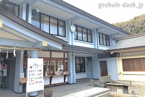 愛知県護国神社の御朱印受付場所(授与所)01