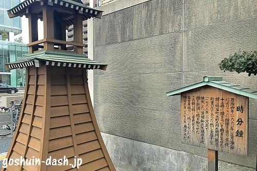 桜天神社の時分鐘