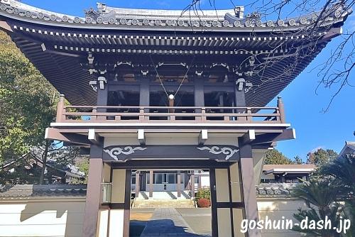 満福寺(みよし)山門