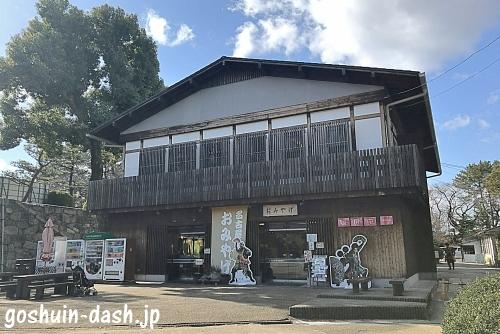 名古屋城正門横売店(御朱印がもらえる場所)