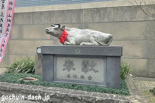 桜天神社の牛