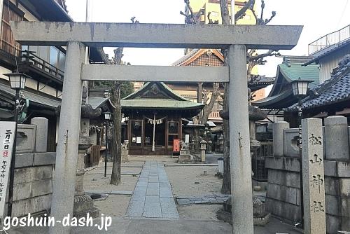 松山神社(名古屋)の鳥居