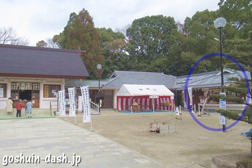 猪子石神明社(名古屋市名東区)授与所(御朱印受付場所)