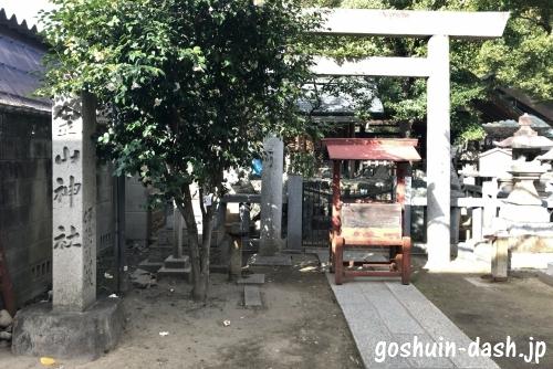 金山神社(那古野神社境内)