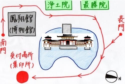 平等院の御朱印受付場所(地図)