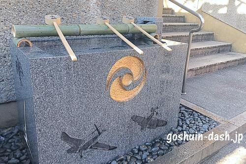 飛行神社(京都)手水舎