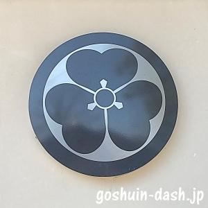 廿軒家神明社の神紋(丸にかたばみ)