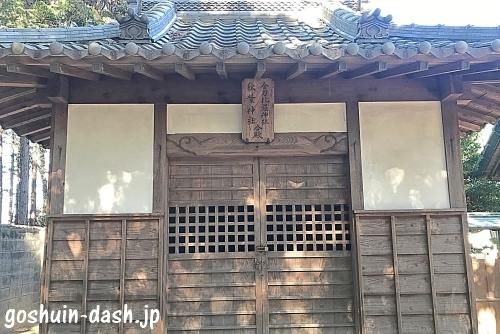 金刀比羅神社・秋葉神社合殿(稲前神社境内)