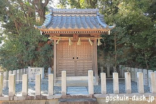 甲山八幡宮(岡崎市)の英霊殿