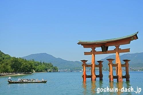 厳島神社(広島県)大鳥居