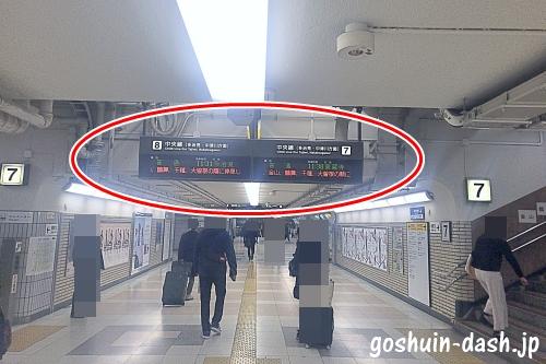 名古屋駅から山田天満宮の行き方01