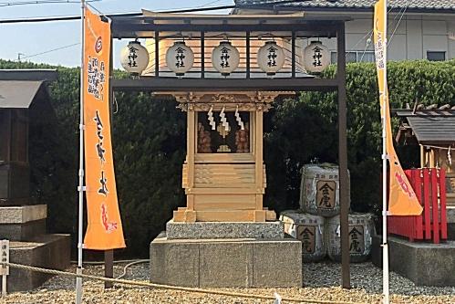 金神社(山田天満宮境内)02