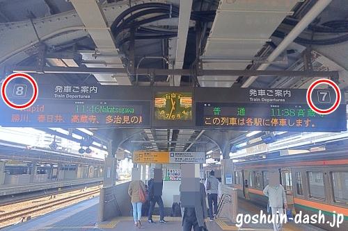 名古屋駅から山田天満宮の行き方02