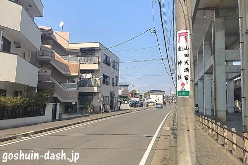 名古屋駅から山田天満宮の行き方09