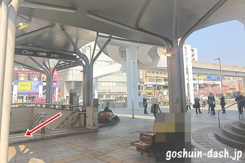 名古屋駅から山田天満宮の行き方05