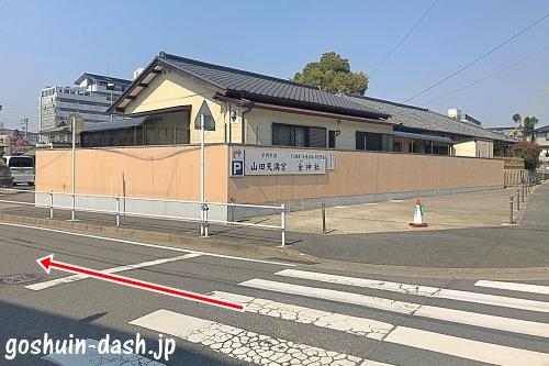 名古屋駅から山田天満宮の行き方10