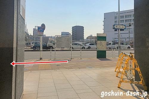 名古屋駅から山田天満宮の行き方07