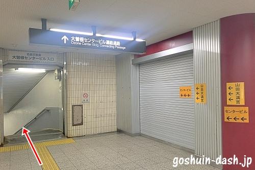 名古屋駅から山田天満宮の行き方06
