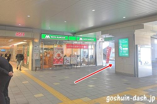 名古屋駅から山田天満宮の行き方04