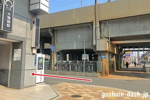 名古屋駅から山田天満宮の行き方08