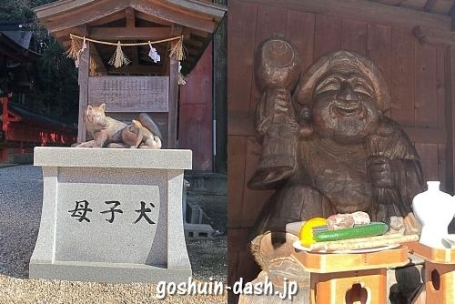 六所神社(岡崎市)の母子犬と三晃大黒社