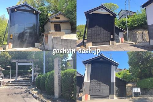 成海神社の山車蔵と丹下坂鳥居01