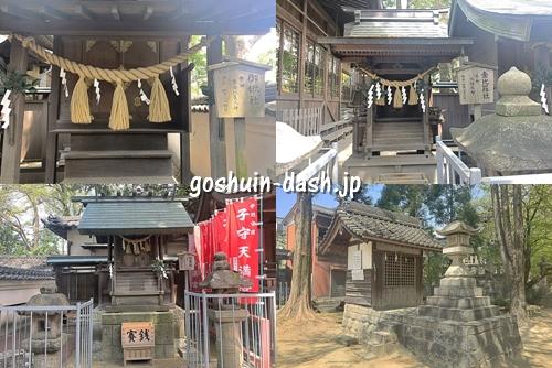 挙母神社見どころ1(御鍬社・金刀比羅社・秋葉社・津島社)