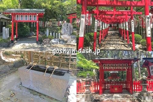 東宮稲荷社(成海神社摂社)