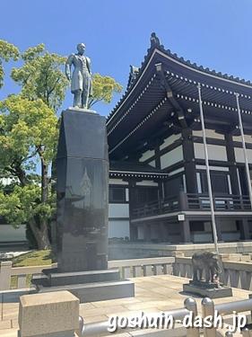 国王チュラロンコン像(覚王山日泰寺)