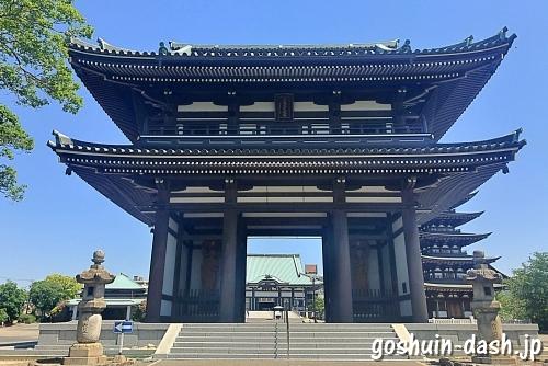 覚王山日泰寺の山門
