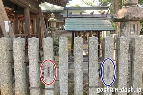 片山神社(名古屋市東区)境内社(観音大神・浅間社)