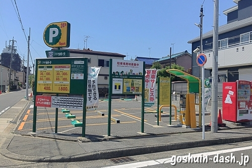 名古屋晴明神社近くの駐車場(三井のリパークナゴヤドーム南第2)