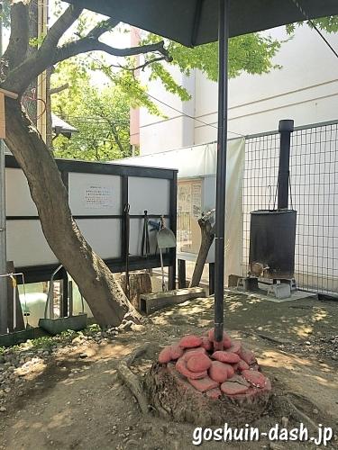 名古屋晴明神社の御神木跡