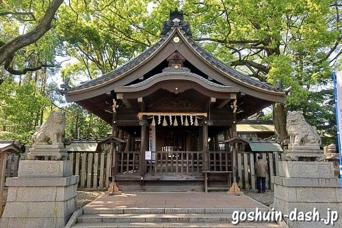 片山神社(名古屋市東区)社殿(拝殿)