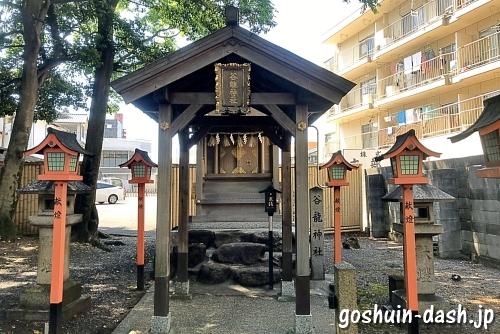 谷龍神社(片山八幡神社境内末社)